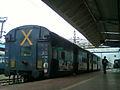 58501 (Visakhapatnam-Kirandul) Passenger 01.jpg