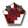 5th Gen Hosp crest.jpg