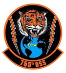 755 Operations Support Sq emblem.png