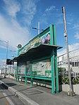 9553Ninoy Aquino Avenue 10.jpg