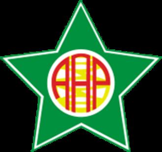 Associação Atlética Portuguesa (RJ) - Logo: Associação Atlética Portuguesa (RJ)