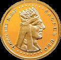 AM-1999-50000dram-Tigran II-b.png