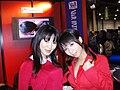AVN 2008 Mari Aikawa and Yūka Ōsawa.jpg