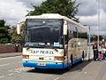 A & P Travel coach (V20 APT), 14 June 2008 (2).jpg