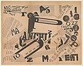 A Tumultuous Assembly. Numerical Sensibility (Une Assemblée tumultueuse. Sensibilité numérique) published in Les mots en liberté futuristes MET DP371750.jpg