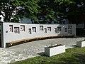 Abstrakte Komposition-Brigittenau-01.jpg