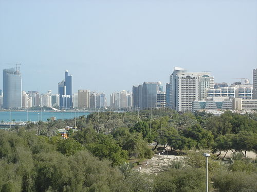 Квартиры Абу Даби Масафи купить дом франция недорого