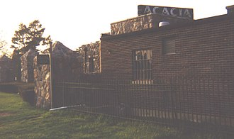 Acacia Park Cemetery, Chicago - The front gate, and office, of Acacia Park Cemetery