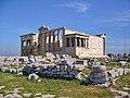 Acropolis, Athens - panoramio.jpg
