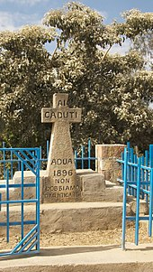 Adua Memorial in Adwa, Ethiopia.