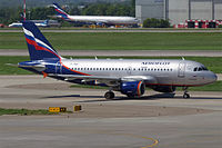 VP-BWA - A319 - Aurora