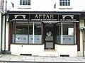 Aftab in Ironbridge High Street - geograph.org.uk - 1463323.jpg