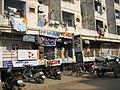 Ahmedabad2007-116.JPG