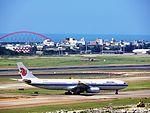 Air China A330-300 B-6525 at ICN (28449629625).jpg