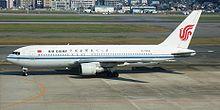 Un Boeing 767-200ER della Air China.