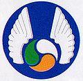 Aircorpsflash.JPG
