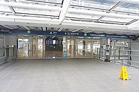 Airport Station 2018 08 part14.jpg