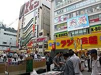 Akihabara picture.jpg