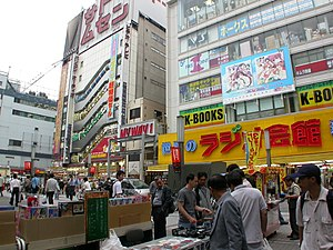 Otaku - The Akihabara neighborhood of Tokyo, a popular gathering site for otaku