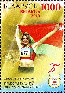 Aksana Miankova Belarusian hammer thrower