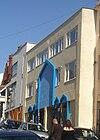 Al-Madina Moskeo, Bedford Place, Brighton.jpg