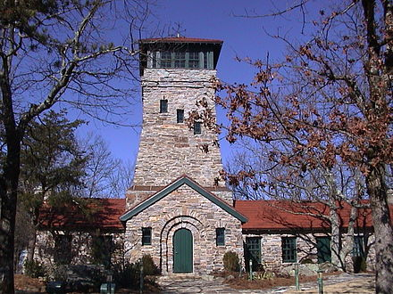 An example of New Deal developments in U.S. state parks: Bunker Tower, Cheaha State Park, Alabama, USA Alabama4.jpg