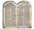 Alchandrus, De naturis planetarum, 12th c. Latin from Arabic. Wellcome L0024509.jpg