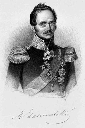 Alexander Mikhailovsky-Danilevsky - Image: Alexander Ivanovich Mikhailovsky Danilevsky