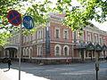 Alexander Theater.JPG