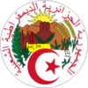 Escudo de Armas de Argelia Wikipedia