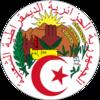 شعار جزائر