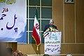 Ali Larijani (1).jpg
