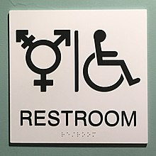 Bathroom Bill Wikipedia