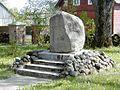 Aloja, piemineklis represētajiem pie baznīcas 2000-04-29 - panoramio.jpg