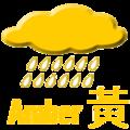 Amber Rainstorm Signal.png