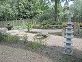Amstelpark japanese garden.jpg