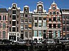 Amsterdam-IMG 0051.JPG