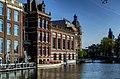 Amsterdam (208593973).jpeg