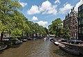 Amsterdam (NL), Herengracht -- 2015 -- 7174.jpg