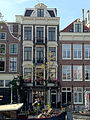 Amsterdam - Zwanenburgwal 280.jpg