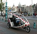 Amsterdam 2007 (81) - Flickr - bertknot.jpg