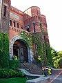 Amsterdam Armory, NY - Entrance.jpg