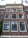 amsterdam oudeschans 42 top
