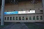Amway Center ticket booths.jpg