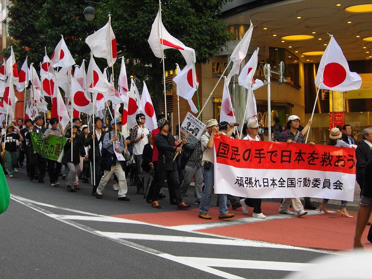 2010年尖閣諸島抗議デモ wikipedia