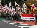 Anti-Chinese government rally on 2 October 2010 at Shibuya 05.jpg