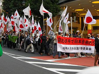 2010 Senkaku boat collision incident - Anti-Chinese government protesters rally at Shibuya, October 2