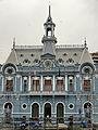 Antigua Intendencia de Valparaíso 02.JPG