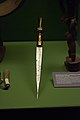 Antique African dagger (12097663613).jpg