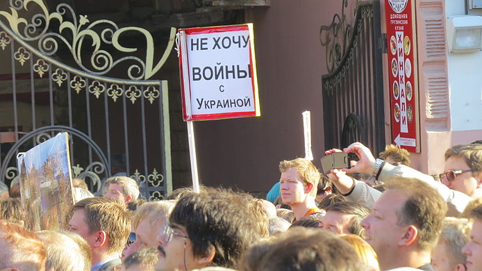 Antiwar march in Moscow 2014-09-21 1819.jpg